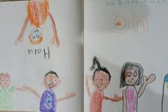 Luz Elena, 7 años, Queretaro